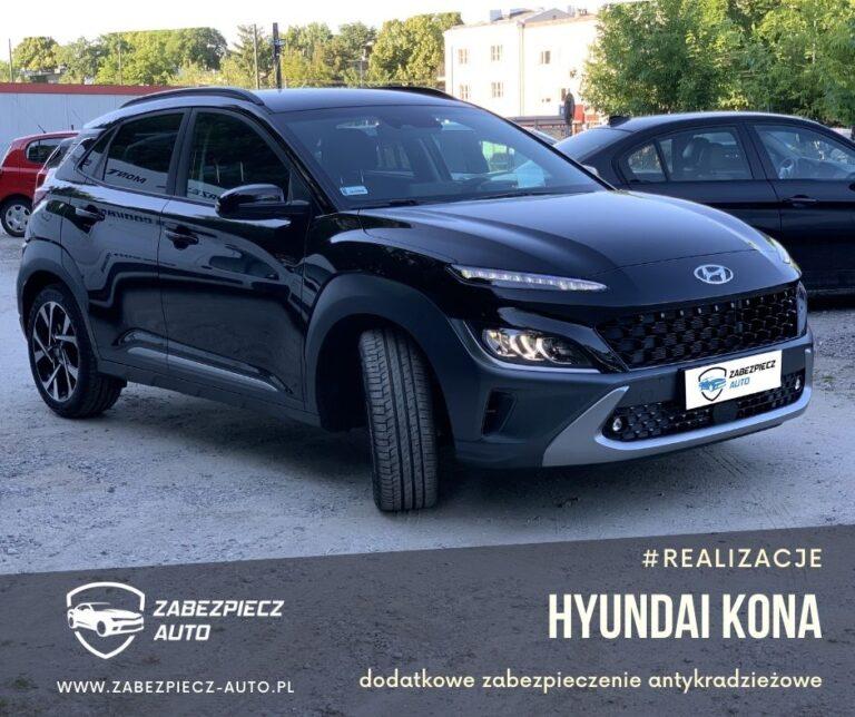 Hyundai Kona - Dodatkowe Zabezpieczenie Antykradzieżowe