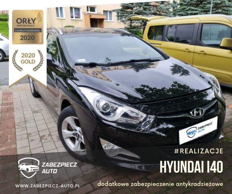 Hyundai i40 - Dodatkowe Zabezpieczenie Antykradzieżowe