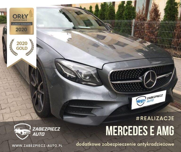 Mercedes E AMG - Dodatkowe Zabezpieczenie Antykradzieżowe