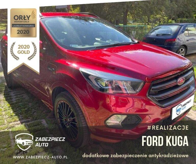 Ford Kuga - Dodatkowe Zabezpieczenie Antykradzieżowe